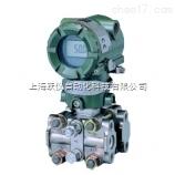 日本橫河EJA430A壓力變送器
