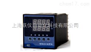 YKJ-XMTA-8000系列智能数字显示调节仪