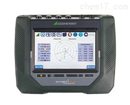 MAVOWATT 270-400 便携式电能质量分析仪MAVOWATT 270-400