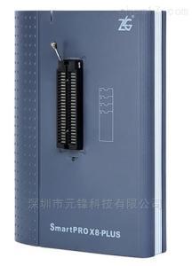 SmartPRO X8-PLUS  研发型编程器