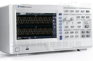 便携式多回路电能质量分析仪
