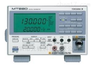 数字压力计 MT220