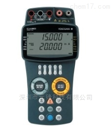 便携式校验仪 CA150