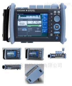 光损耗测试仪表套件 AQ1100 MFT-OLTS