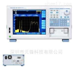 长波长光谱分析仪 AQ6376
