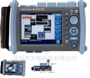 MFT-OTDR光时域反射仪 AQ1200