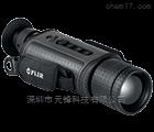 FLIR H 系列 紧凑型战术用夜视热像仪