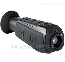 FLIR LS 系列 手持式夜视热仪