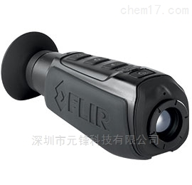 FLIR LS 系列 手持式夜視熱儀