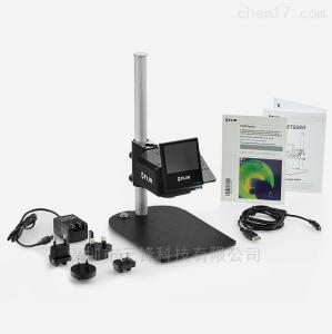 FLIRETS320 高灵敏度红外热像仪