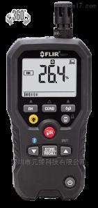 FLIR MR77 温湿度计