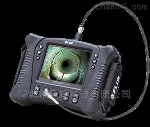 FLIR VS70 工业视频内窥镜