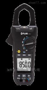 FLIR CM85 数字钳形表