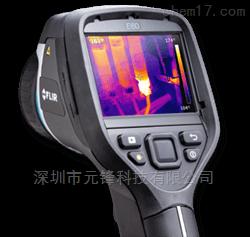 FLIR Exx系列 红外热像仪