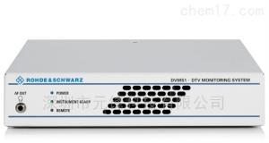 R&S®DVMS DVMS 数字电视监控系统系列