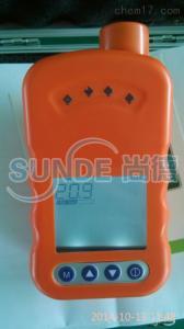 SN-BZ 手持式单一气体检测仪