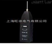 特價HLS-10機械故障聽診器