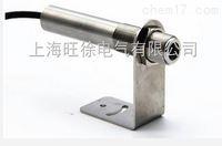 采购JTCSG3000高温高精度在线测温仪