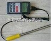 DP-SK-100原油水分仪/油类水份测量仪/石油含水测定仪/原油水份测定仪技术参数