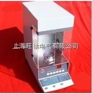 QBZY-3全自動表面張力儀廠家