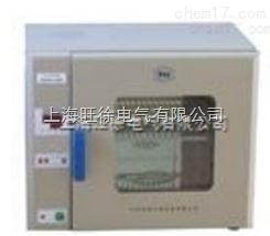 北京旺徐電氣特價 電熱鼓風干燥箱(9070MBE)
