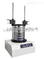 北京旺徐電氣特價 ST-A100振動篩分儀