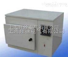 北京旺徐电气特价 PHF101型润滑油灰分测定仪