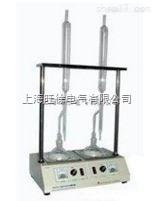 北京旺徐電氣特價 GTW-HJ-Y3302石油產品水分測定器
