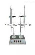 低價供應BF-11A水分測定器