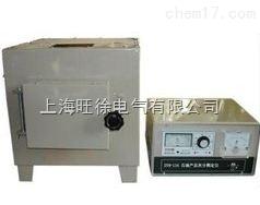 厂家直销HC99-HCR1105石油产品灰分测定仪