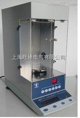 优质供应BZY-1全自动表面张力仪
