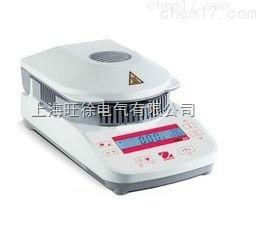 MB23红外加热水份测定仪