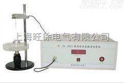 FA-JBZL液體表面張力測定儀廠家