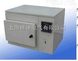 PHF101型润滑油灰分测定仪厂家