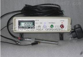 FA-CM-2016型 在线纳西油料电导率仪厂家