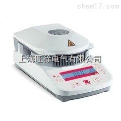 MB23红外加热水份测定仪厂家