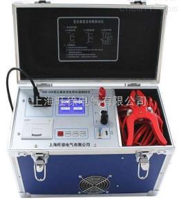 CYZRC系列直流电阻快速测试仪技术参数