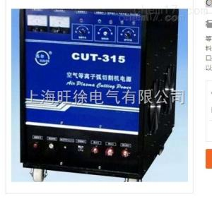 CUT-315数控切割机厂家
