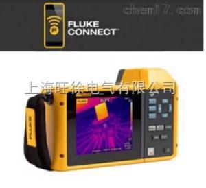 美国福禄克Fluke TiX560 红外热像仪