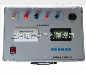 JK-20直流电阻快速测量仪批发