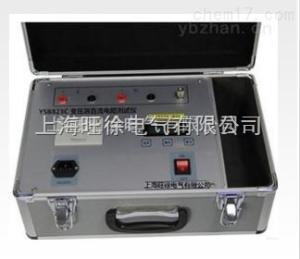 YSB823C变压器直流电阻测试仪型号