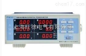 9913小功率智能电参数测量仪