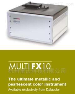 Datacolor Multi FX10多角度分光测色仪