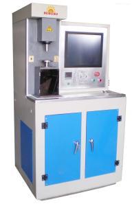MMW-2A 金属摩擦试验机