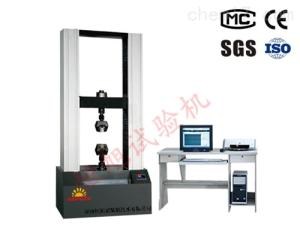 HDW 微机控制塑料薄膜拉力试验机(门式)