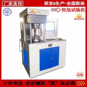 MMUD-10B 超高温摩擦磨损试验机