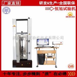 HDW-5H 高低温环境拉力试验机