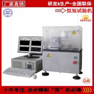 HRT-A02 高频往复式摩擦磨损试验机