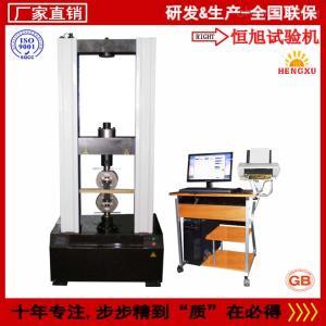 HDW-300 微机控制电子拉力试验机