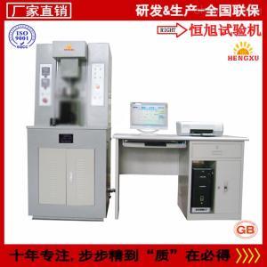 MGS–2 高温高速摩擦磨损试验机